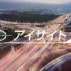 よくあるご質問 | 運転支援システム アイサイトオーナーズサポート | SUBARU